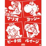 Super Mario Japanese Characters Mini Poster