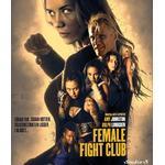 Female Fight Club (Blu-ray)