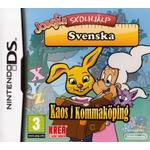 Nintendo DS - Josefin Skolhjälp : Svenska - Kaos i Kommaköping