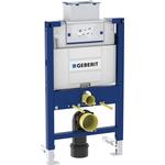 Geberit duofix omega Toalettstolar GEBERIT Duofix Omega H=82cm v.fästen