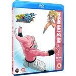 Tsuru Filmer Dragon Ball Z KAI Final Chapters: Part 3 (Episodes 145-167) Blu-ray