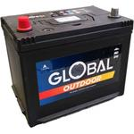 Global Fritidsbatteri 70Ah 70Ah (Outdoor) 265 x 174 x 224 mm