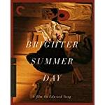 A Brighter Summer Day [1991] [Blu-ray] [US Import]