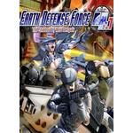 EARTH DEFENSE FORCE 4.1 The Shadow of New Despair (Complete Edition) Steam Key GLOBAL