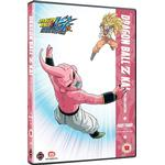 Tsuru Filmer Dragon Ball Z KAI Final Chapters: Part 3 (Episodes 145-167) DVD
