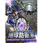 EARTH DEFENSE FORCE 4.1 WINGDIVER THE SHOOTER Steam Key GLOBAL
