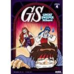 Yes ghost Filmer Ghost Sweeper Mikami Collection 4 [DVD] [Region 1] [US Import] [NTSC]