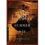 A Brighter Summer Day [Region 1] Criterion Collection DVD