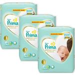 Pampers Premium Care 1 Size Monthly Opportunity Package - As Seen on Image