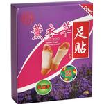 Detoxplåster Lavendel 10st