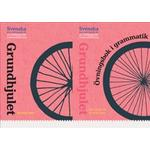 Grundhjulet elevpaket 1ex Grundbok + 1ex Övningsbok
