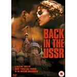 Back In The USSR [DVD] [1994]