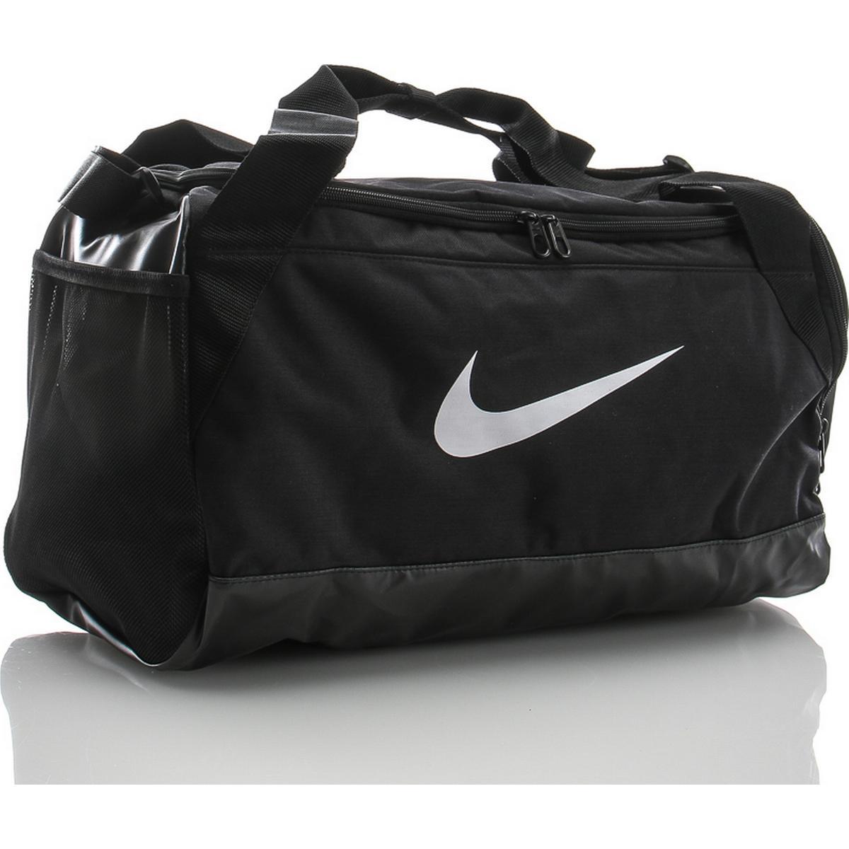 Nike brasilia bag • Hitta det lägsta priset hos PriceRunner nu »