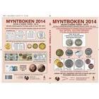 Myntboken 2014 Nr 44 (Häftad, 2013)
