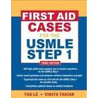 First Aid Cases for the USMLE Step 1 (Pocket, 2012)