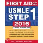 First Aid for the USMLE Step 1 2016 (Pocket, 2016)