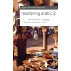 Mastering Arabic 2 (Häftad, 2009)