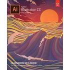 Adobe Illustrator CC Classroom in a Book 2017 Release (Pocket, 2016)