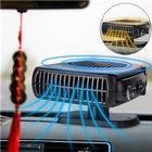 Teknikproffset Värme-kylfläkt till bil för imma och frost