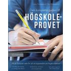 Den kompletta guiden till Högskoleprovet (E-bok, 2019)