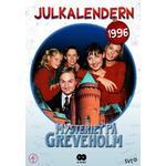 Mysteriet på greveholm Filmer Mysteriet på Greveholm (DVD 1996)
