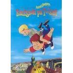 Karlsson på taket dvd Filmer Karlsson På Taket (2002 (DVD)
