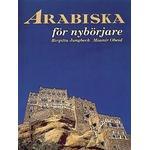 Arabiska för nybörjare textbok (Häftad, 2009)