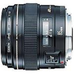 Canon EF - Normal Kameraobjektiv Canon EF 85mm f/1.8 USM