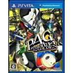 PlayStation Vita-spel Shin Megami Tensei: Persona 4 Golden