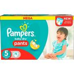 Pampers Baby Dry Pants Size 5 Junior