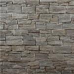 Väggsten Art of Stone QS-DOVRE 60x20cm