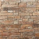 Väggsten Art of Stone QS-VOSS 60x20cm