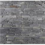 Art of Stone QS-HAFJELL 60x20cm