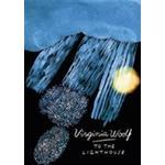Klassiker Böcker To The Lighthouse (Vintage Classics Woolf Series) (Pocket, 2016)