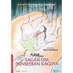 Prinsessan Mononoke Filmer Sagan om prinsessan Kaguya (DVD) (DVD 2013)