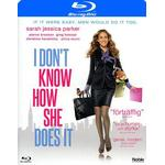 Push It Filmer I don't know how she does it (Blu-ray) (Blu-Ray 2011)