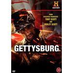Gettysburg (DVD) (DVD 2011)
