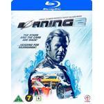 Börning 2 (Blu-ray) (Blu-Ray 2016)
