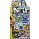 Beyblade Leksaker Takara Beyblade Random Booster Vol 5