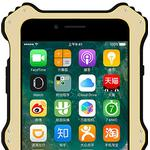 LOVE MEI MK2 Case (iPhone 7 Plus)