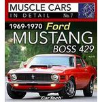 1969-1970 Ford Mustang Boss 429 (Pocket, 2017)