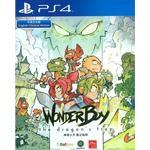PlayStation 4-spel Wonder Boy: The Dragon's Trap