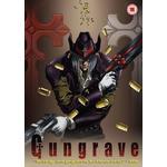 Anime Filmer Gungrave Collection [DVD]