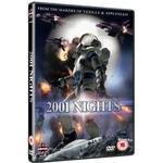 Anime Filmer 2001 Nights (Fumihiko Sori's TO) [DVD]