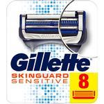 Gillette SkinGuard Sensitive 8-pack