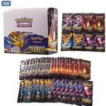Pokémon Sun & Moon Hidden Fates Booster Box