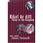Riket ÄR Ditt/thine Is The Kingdom (DVD)