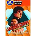 JACKIE CHAN TRIPLE PUNCH COLLECTION / (RMST)