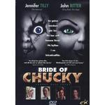 Chucky Filmer Bride of Chucky