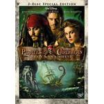 Pirates caribbean dvd Filmer Pirates Of The Caribbean Dead Mans Chest (Dvd (DVD)